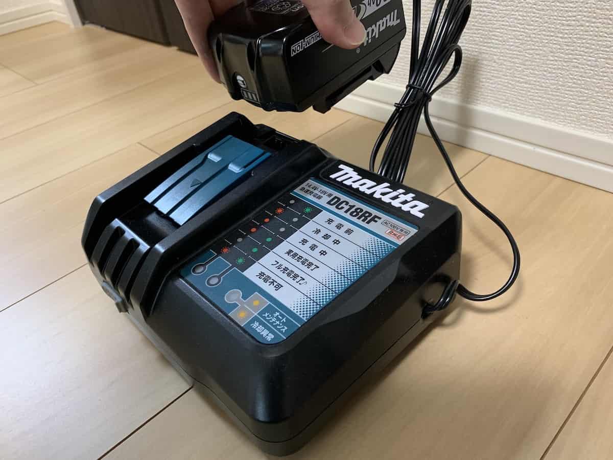 マキタ18V3.0Ahバッテリーの充電①