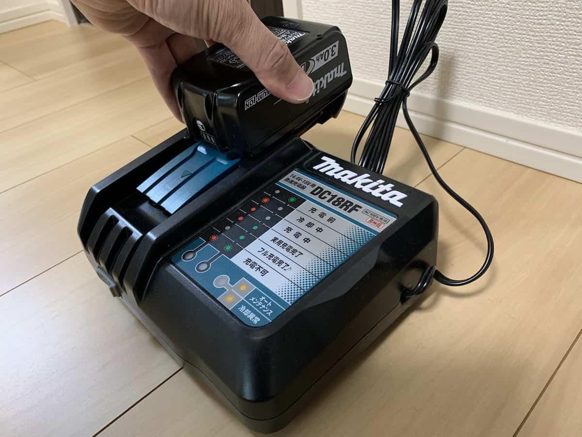 マキタ18V3.0Ahバッテリーの充電②