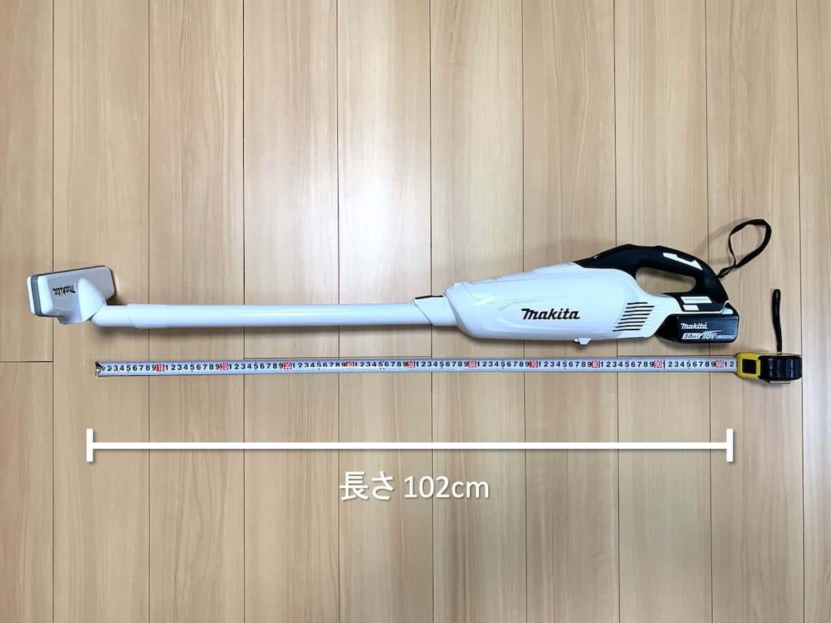 マキタ18VコードレスクリーナーCL282FDの長さ
