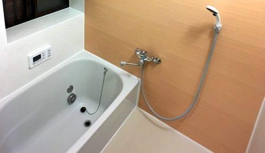 浴室(お風呂・バスルーム)のDIYリフォームのビフォーアフター事例集