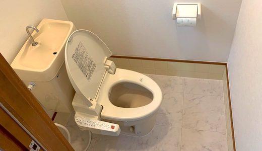 トイレのDIYリフォームのビフォーアフター事例集