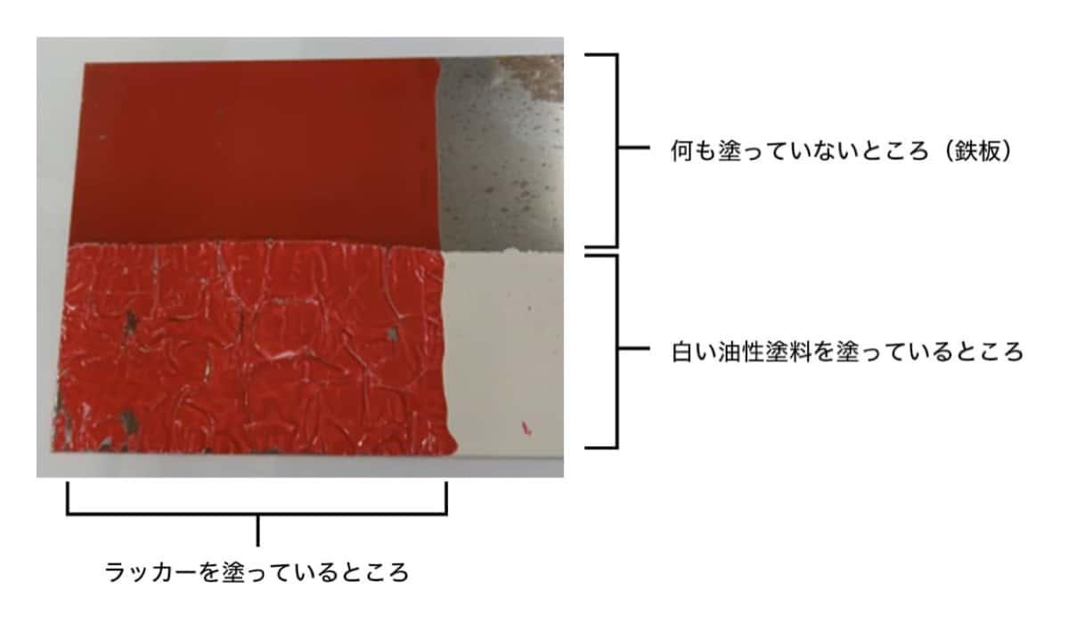 ラッカー塗料が油性塗料を溶かして浮かせてしまった様子