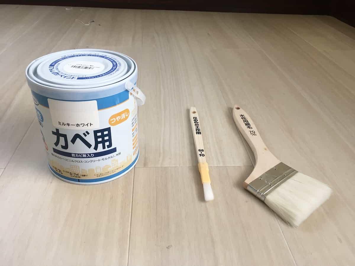アトムハウスペイントの水性塗料